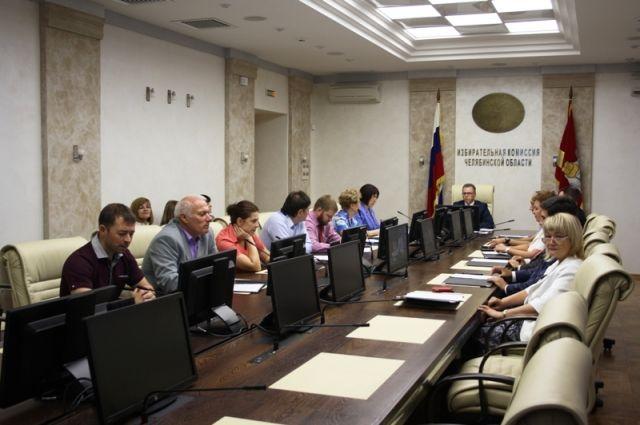 Замом председателя избиркома Челябинской области назначена Елена Шубина
