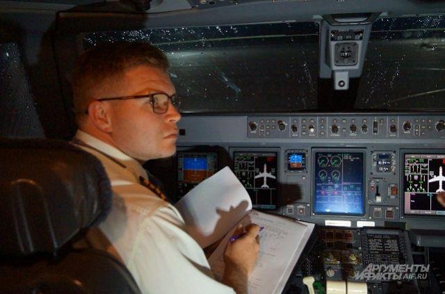 ВПерми экстренно приземлился вылетевший в столицу самолет