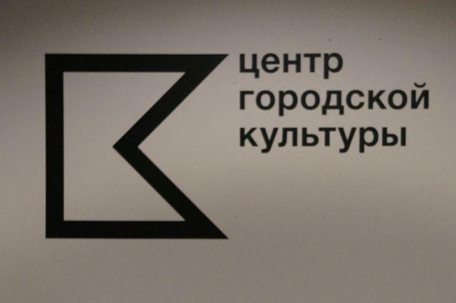 27 октября пермяков приглашают на открытие двух выставочных проектов.