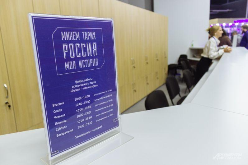 Выставка расположилась на территории «Казанской ярмарки» в двух павильонах.