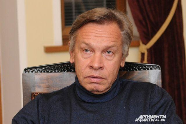 Пушков назвал новые санкции США «бессмысленными конвульсиями»