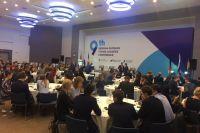 9-й российско-германский форум молодых лидеров.