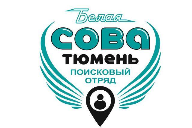 Тюменский волонтер борется за победу во всероссийском конкурсе