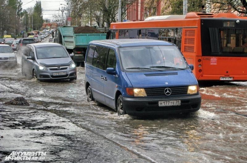 Мэрия предупредила горожан о возможных перебоях в работе общественного транспорта.