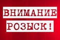 В Ташлинском районе разыскивается 81-летняя Надежда Чепрасова.