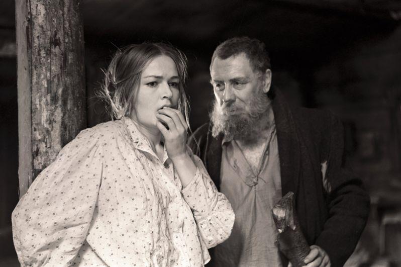 «Виринея» (1968) — Магара.