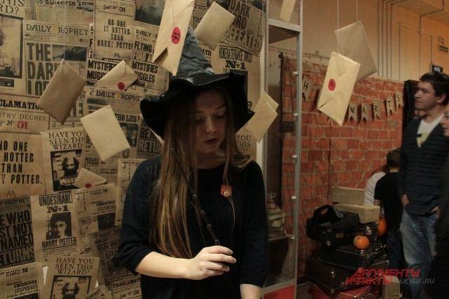 Ученики школы чародейства научились тонкостям волшебства