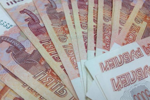 Проект бюджета с недостатком 2,6 млрд руб. одобрили вЗауралье