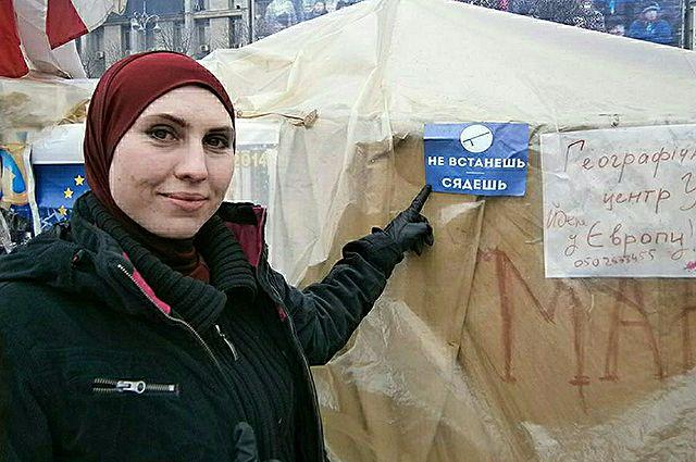 Амина Окуева.