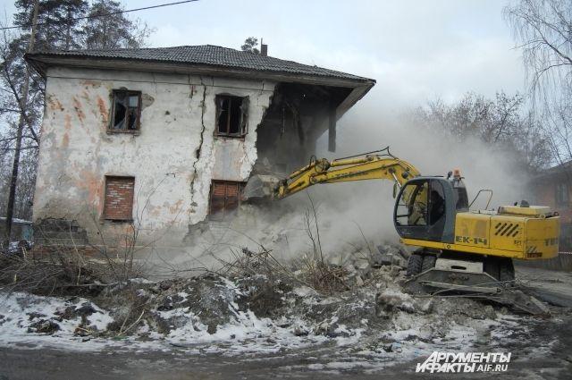 Собственники одной из квартир аварийного многоквартирного дома, снесённого в 2016 году, обратились в суд.