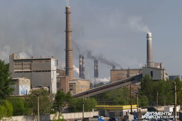 Экология и промышленность доклад 6247
