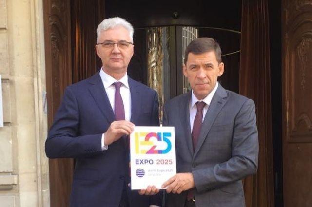Заявочную книгу на ЭКСПО-2025 рассекретили всего лишь несколько дней назад.