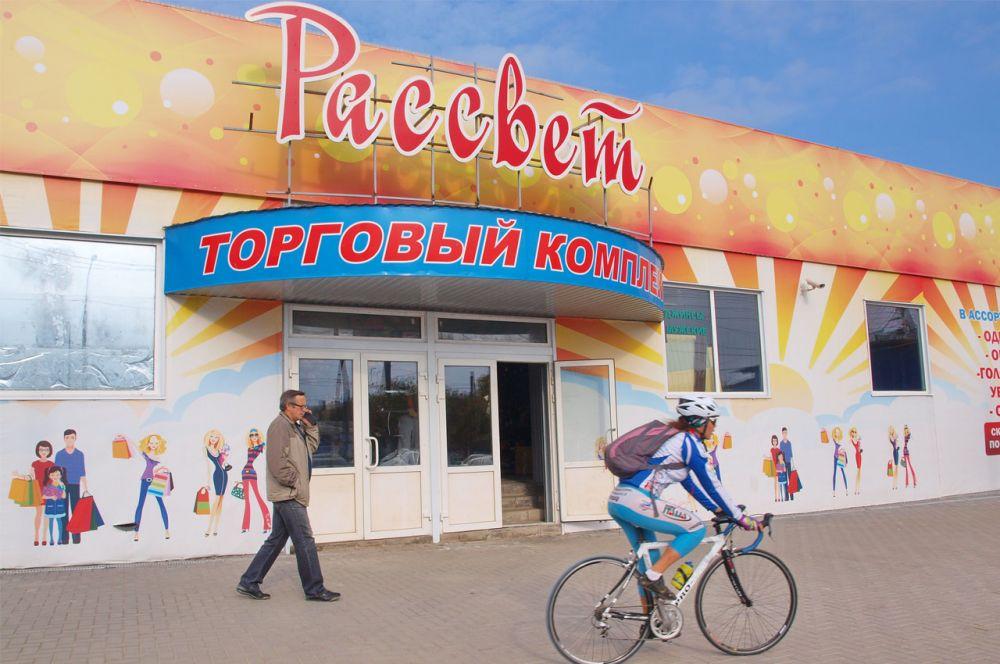 Одна из самых популярных торговых площадок - Тракторозаводской рынок «ТК Рассвет» - приглашает волгоградцев и жителей области за обновками.