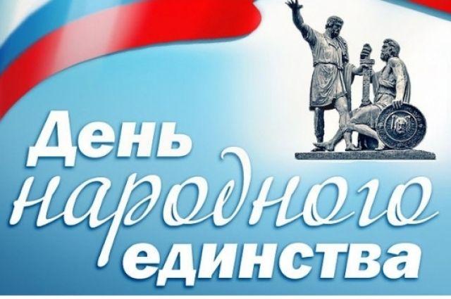 В Тюмени появился новый арт-объект