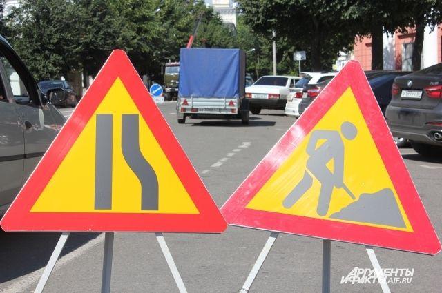 Стало известно, какие улицы вПетербурге будут перекрыты сначала ноября