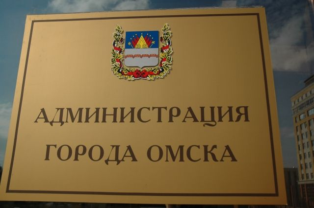 В Омске определились кандидаты в будущие руководители омской мэрии.