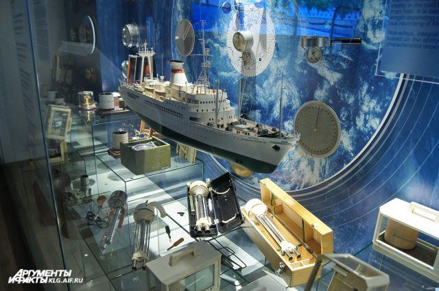 Музей Мирового океана.