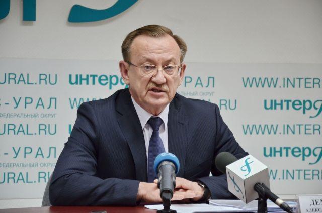 «Правовой экстремизм»: руководитель Свердловского облсуда прокомментировал забастовку юристов