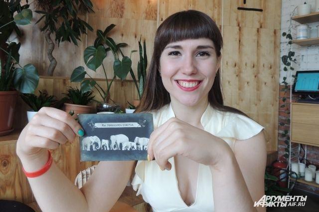 Мария держит в руках одну из любимых открыток.