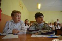 Представители ОНФ обсудили итоги реализации приоритетных проектов движения