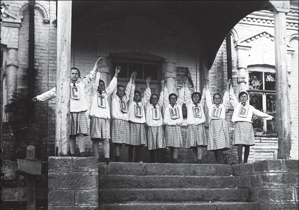 Выступление живой газеты «Сталинец» в клубе им. И. Сталина, с. Межевая, Днепропетровская область, 1933 год.