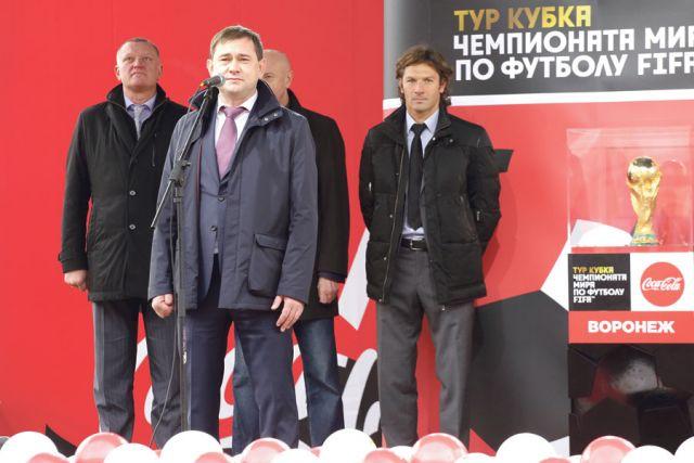 Владимир Нетёсов открыл церемонию приветственным словом.