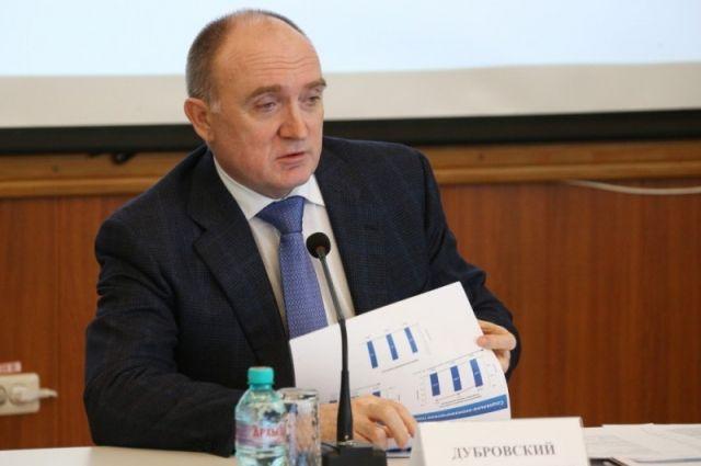 Борис Дубровский поручил создать индустриальные парки в Верхнем Уфалее, Озёрске, Сатке и других городах и районах.
