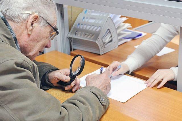 На юге Тюменской области пенсии доставят досрочно