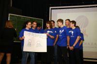 Студенты соревновались в смешаных командах.