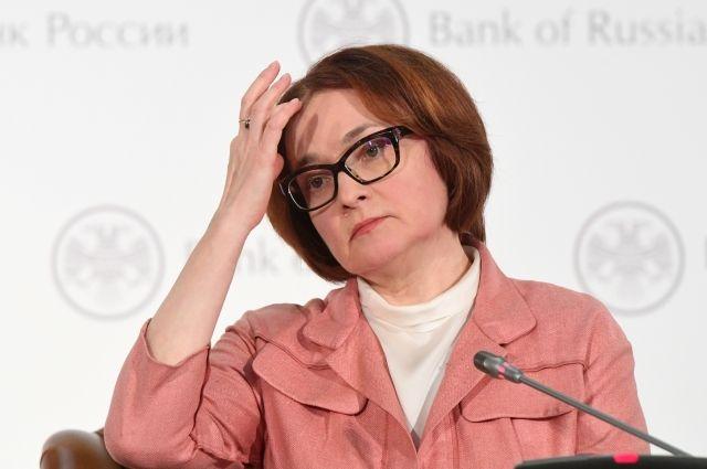 Набиуллина поведала, когдаЦБ обсудит приватизацию Сбербанка