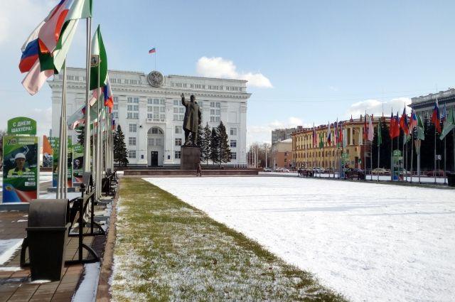 В Кемерове пройдет молодежный научно-образовательный форум «RE:ПОСТ».