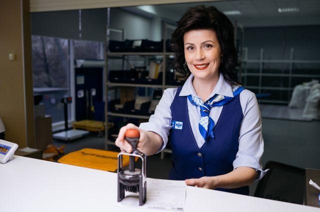 «Почта России» навязывает страховку при оплате коммуналки ипереводах— ОНФ