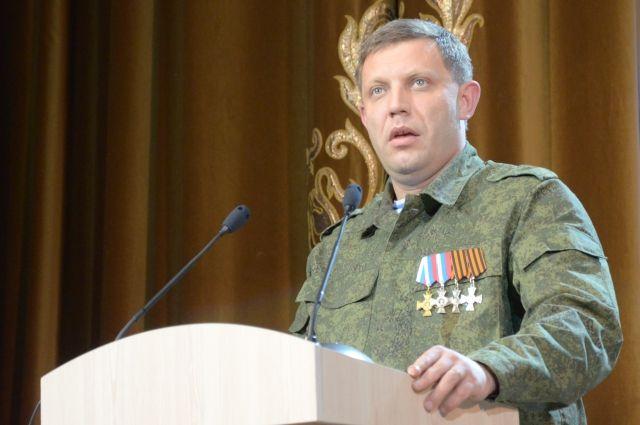 Захарченко допустил изменение содержания Минских договоров