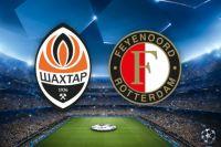 «Шахтер» победил голландский «Фейеноорд» в матче Лиги чемпионов