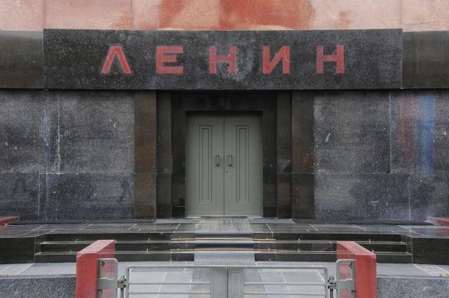 Руководитель СПЧ предложил превратить Мавзолей Ленина вмузей
