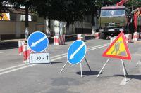 В Тюмени улицу Мельникайте сузили из-за ремонта