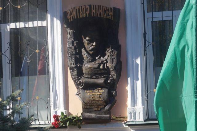 ВМахачкале открыли мемориальную плиту норвежцу Фритьофу Нансену