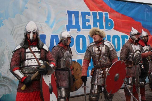 ВЧелябинске пройдет митинг-концерт вДень народного единства