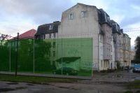 Так выглядят шумозащитные экраны в Калининграде.