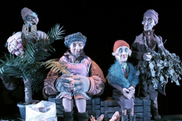 Пензенский областной театр Кукольный дом