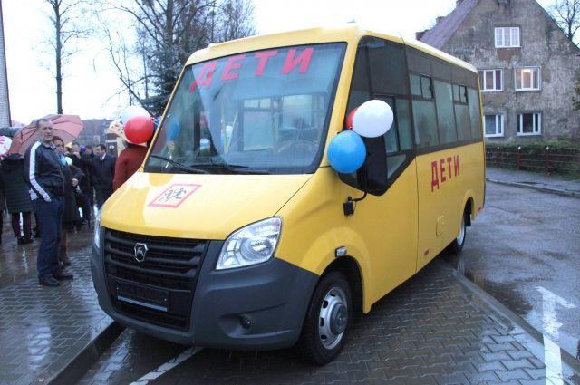 Школы поселков Знаменска и Борское получили новые автобусы.