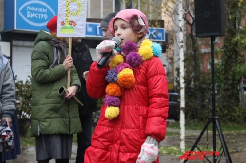 В театрализованном представлении приняли участие детские и молодежные воронежские коллективы.