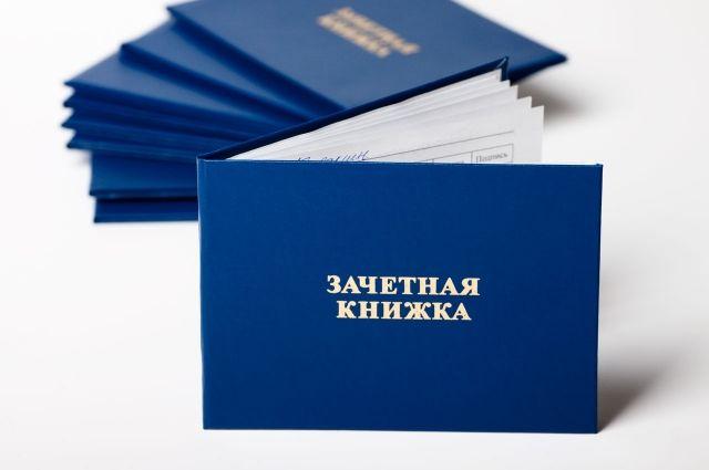 Доцент САФУ завзятку установил 17 первокурсникам «липовый» зачёт