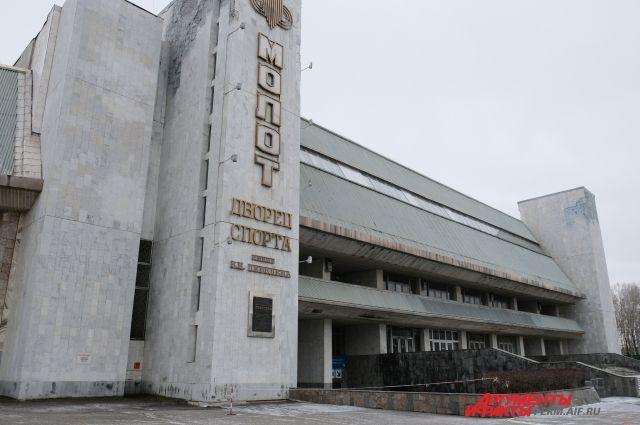 В УДС «Молот» состоялась рабочая встреча сотрудников спорткомплекса, арендатора и собственника дворца спорта.