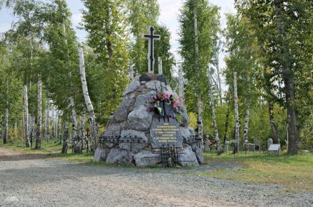 «Санаторий Урал» нелегально захватил часть земли под мемориалом вОренбурге