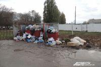 Каждый день должны вывозить мусор из частного сектора.