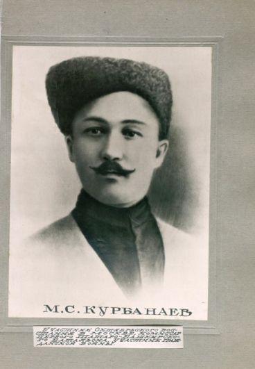 Мухаметсафа Курбанаев (Губайдуллин) - участник первого пехотного татаро-башкирского батальона.