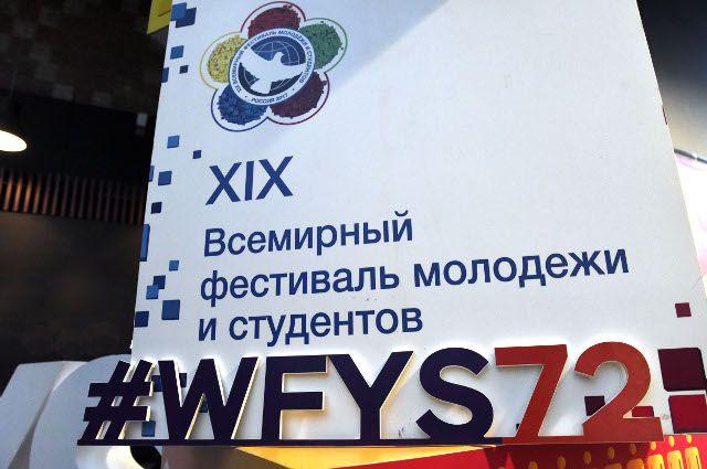 Тюменцы стали лучшими моб-мейкерами ВФМС