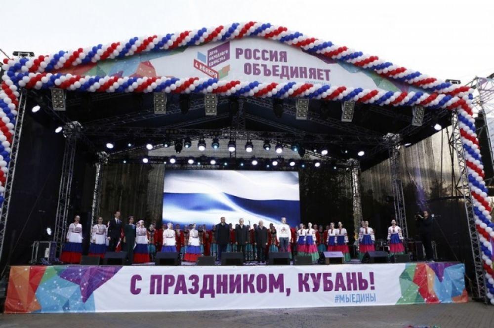 Вениамин Кондратьев поздравил кубанцев с Днем народного единства.