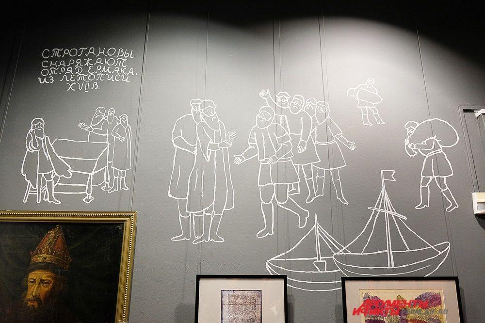 В третьем зале представлены экспонаты из церкви Орла-городка.